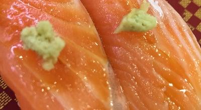 Photo of Sushi Restaurant 魚べい 吉岡店 at 吉岡町大久保836-1, 北群馬郡 370-3602, Japan