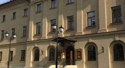 Photo of History Museum Старофлотские Казармы at Ул. Адмиральская, Николаев, Ukraine