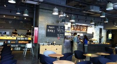 Photo of Sandwich Place Wagas 沃歌斯 at A108, No.100 Zhongshan Rd., Nanjing, China