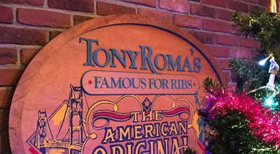 Photo of American Restaurant Tony Roma's Ribs, Seafood, & Steaks at 8-7 Mihama, Chatan-cho, Nakagami-gun, Okinawa 904-0115, Japan