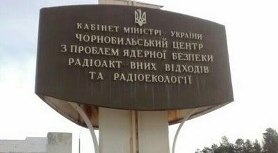 Photo of Monument / Landmark Chernobyl Nuclear Power Plant at Chernobyl, Ukraine, Ukraine