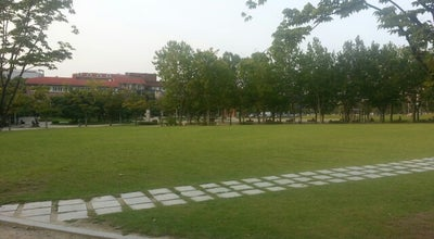 Photo of Park 화랑공원 at 수성구 만촌동, 대구광역시, South Korea