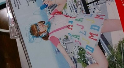 Photo of Bookstore 明文堂書店 TSUTAYA 魚津店 at 吉島226-1, 魚津市 937-0041, Japan