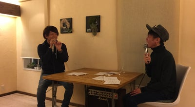 Photo of Cafe M'line Market at 東町53, 小松市, Japan