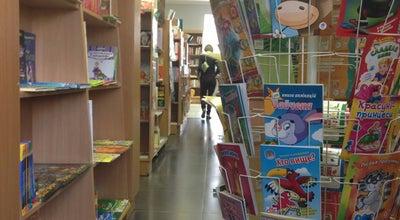 Photo of Bookstore Books at Вул. Сумська, 51, Харків 61022, Ukraine