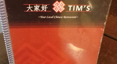 Photo of Chinese Restaurant Tim's BBQ Kitchen at 6 Florence St, Hornsby, NS 2077, Australia