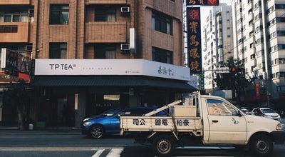 Photo of Juice Bar 茶湯會 at 臺中市南屯區大墩路738號, 臺中市, Taiwan