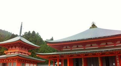 Photo of Buddhist Temple 比叡山 延暦寺 at 坂本本町4220, 大津市 520-0116, Japan