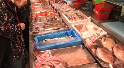 Photo of Fish Market 角上魚類 つきみ野店 at つきみ野4-10-3, 大和市 242-0002, Japan