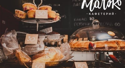 Photo of Coffee Shop Молоко at Ул. Свердлова, 48, Астрахань, Russia