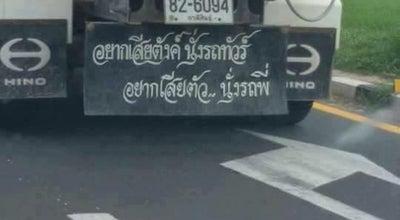 Photo of Spa ราชาวดี นวดแผนไทย & สปา at Thailand