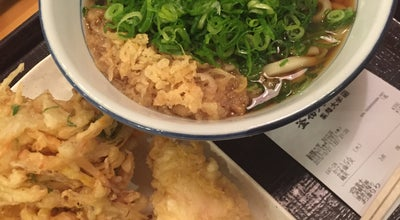 Photo of Food 釜揚げうどん 製麺大学 知立店 at 鳥居1-14-3, 知立市 472-0055, Japan