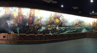 Photo of History Museum 郑成功纪念馆 at 永春路73号, Xiamen, Fu, China