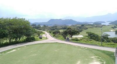 Photo of Golf Course The Jockey Club Kau Sai Chau Public Golf Course 賽馬會滘西洲公眾高爾夫球場 at Kau Sai Chau, Sai Kung, Hong Kong