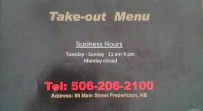 Photo of Japanese Restaurant Koto at 90 Main St., Fredericton, Ne E3A 5V7, Canada