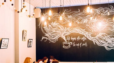 Photo of Coffee Shop Кофейня LES at Пр. Героев, 33, Russia
