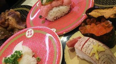 Photo of Sushi Restaurant はま寿司 所沢下安松店 at 下安松961-1 359-0024, Japan
