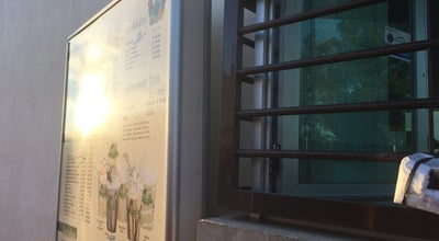 Photo of Coffee Shop The Italian Coffee Company at Mahatma Gandhi, Aguascalientes, Mexico