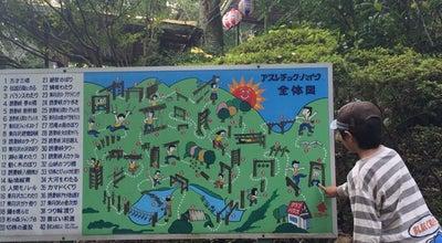 Photo of Trail 東丹沢グリーンパーク at 飯山5560, 厚木市, Japan