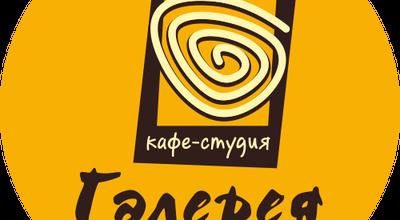 Photo of Cafe Галерея at Ул. Державинская, 10а, Тамбов, Russia