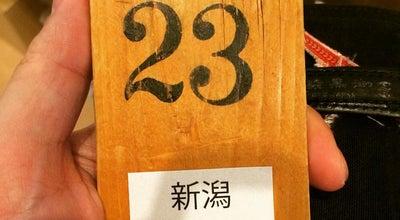 Photo of Spa サウナの梅湯 at 下京区岩滝町175, Kyoto, Japan