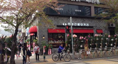 Photo of Bakery 주재근베이커리 at 철산로 27, 광명시, South Korea