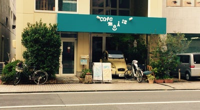 Photo of Cafe Moi at 安島1-6-7, 四日市市 510-0075, Japan