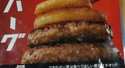 Photo of Diner ガスト 熱田一番町店 at 熱田区一番1-21-18, 名古屋市, Japan