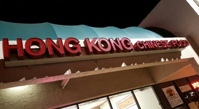 Photo of Chinese Restaurant Hong Kong at 2422 N State Road 7, Margate, FL 33063, United States