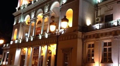 Photo of Concert Hall National Music Center | ეროვნული მუსიკალური ცენტრი at 127 Agmashenebeli Ave., Tbilisi 0112, Georgia