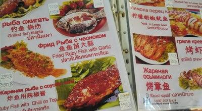 Photo of Thai Restaurant Local Food On Market at Thailand