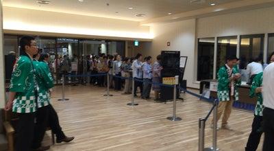 Photo of Concert Hall おかやま未来ホール at 下石井1-2-1, 岡山市, Japan