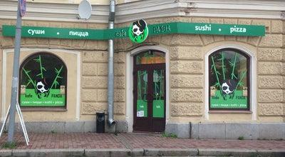 Photo of Sushi Restaurant Суши Панда at Ул. Северный Вал, 21, Выборг, Russia