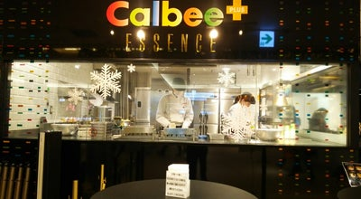 Photo of Candy Store Calbee+ ESSENCE / カルビープラスエッセンス 博多阪急店 at 博多区博多駅中央街1-1, 福岡市 812-0012, Japan