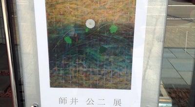 Photo of Art Gallery ギャラリー創 at 南9条西6丁目1-36, 札幌市中央区 064-0809, Japan