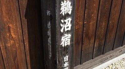 Photo of Historic Site 中山道鵜沼宿脇本陣 at 鵜沼西町1-137, 各務原市, Japan