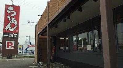Photo of Ramen / Noodle House 一刻魁堂 西尾店 at 今川町落39-1, 西尾市 445-0063, Japan