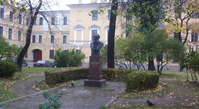 Photo of Outdoor Sculpture Бюст П. П. Семёнова-Тян-Шанского at Лермонтовский Просп., 54, Санкт-Петербург, Russia