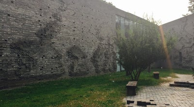 Photo of Art Gallery Three Shadows Art Centre at 155 Caochangdi, Beijing, Ch 100015, China