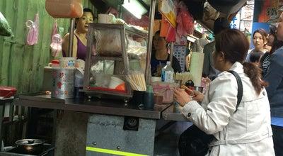 Photo of Asian Restaurant 府中後站祖傳魷魚焿 at Taiwan