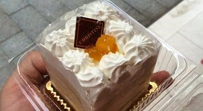 Photo of Bakery Christine Cake Shop at China