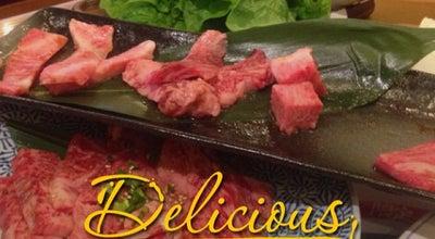 Photo of BBQ Joint カルビ屋大福 宇多津ゴールドタワー店 at 浜一番丁8-1, 綾歌郡宇多津町 769-0201, Japan