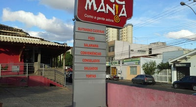 Photo of Bakery Doce Mania at Avenida Rio Branco, 291 Centro, Uberlândia, Brazil