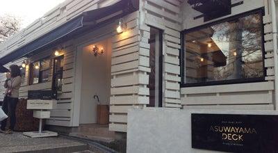 Photo of Cafe 足羽山デッキ(ASUWAYAMA DECK) at 足羽上町111, Fukui-shi 918-8006, Japan