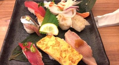 Photo of Sushi Restaurant さんきゅう水産 千里丘店 at 千里丘東2-10-1, 摂津市, Japan