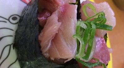 Photo of Sushi Restaurant かっぱ寿司 銚子店 at 松本町3-864-1, 銚子市 288-0802, Japan