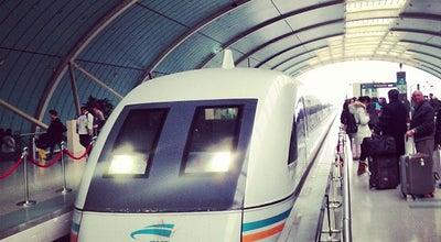 Photo of Train Station 磁悬浮龙阳路站 Maglev Train Longyang Road Station at 磁悬浮龙阳路站, Shanghai, Sh, China