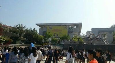 Photo of Concert Hall 성남아트센터 콘서트홀 (Seongnam Arts Center Concert Hall) at 분당구 성남대로 808, 성남시, South Korea