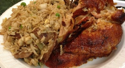 Photo of Chinese Restaurant Peking BBQ Chicken at 5811 Woodside Ave, Woodside, NY 11377, United States
