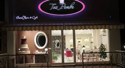 Photo of Cafe Toz Pembe Cookies at Gebze, Gebze Merkez 34400, Turkey